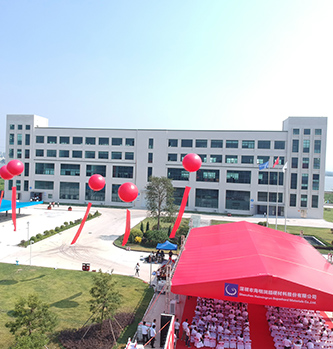 Zhongshan HMR Industrial Park Launching Ceremony & HMR 17th Anniversary Celebration Was Held On Sep. 19th, 2019