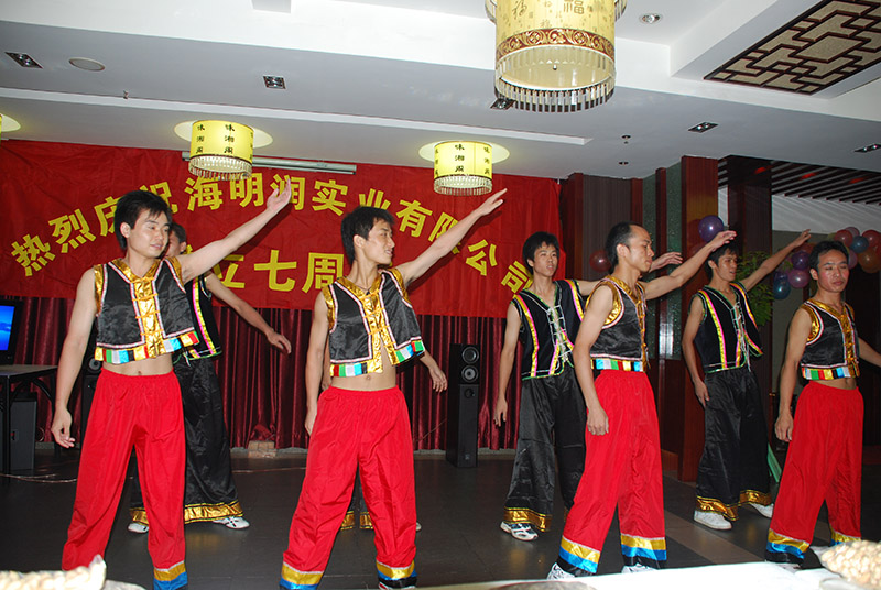 HMR 7th Anniversary Celebration in 2009-3.jpg